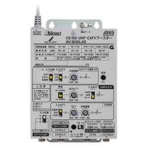 Abaniact マルチブースター 4K・8K対応 マルチ受信方式 情報盤専用オリジナルモデル AV-M30L4S