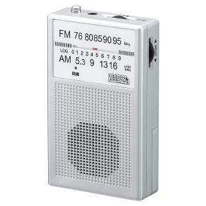 ヤザワ AM・FMハンディラジオ デジタル方式 モノラルイヤホン付 シルバー RD21SV