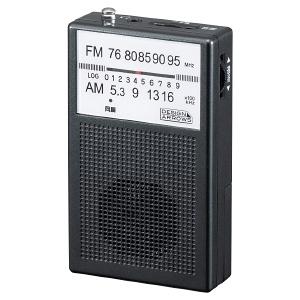 ヤザワ 【生産完了品】AM・FMハンディラジオ デジタル方式 モノラルイヤホン付 ブラック RD21BK