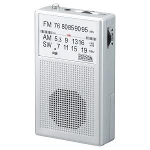 ヤザワ 【生産完了品】AM・FM・短波ハンディラジオ デジタル方式 モノラルイヤホン付 シルバー RD22SV
