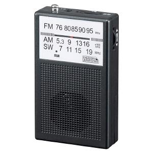 ヤザワ 【生産完了品】AM・FM・短波ハンディラジオ デジタル方式 モノラルイヤホン付 ブラック RD22BK