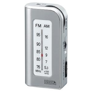 ヤザワ 【生産完了品】【アウトレット ワケあり】AM・FMコンパクトハンディラジオ デジタル方式 モノラルイヤホン付 シルバー RD23SV