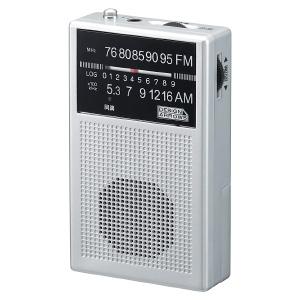ヤザワ 長寿命AM・FMハンディラジオ アナログ方式 モノラルイヤホン付 シルバー RD31SV