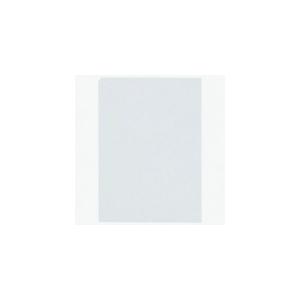 パナソニック 印刷ツール用無地ネームカード B5サイズ 5シート入 WVA8330W
