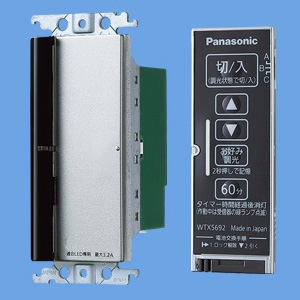 パナソニック とったらリモコン 受信器・発信器セット 2線式・親器・3路配線対応形 逆位相調光用・3チャンネル形 適合LED専用3.2A ウォームシルバー WTX56713S