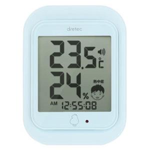 ドリテック デジタル温湿度計 《ルーモ》 熱中症警告アラーム・ランプ付 ブルー O-293BL