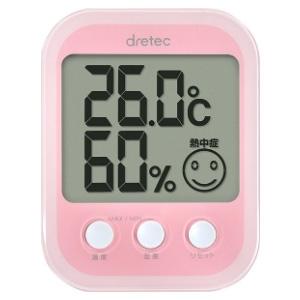 ドリテック デジタル温湿度計 《オプシスプラス》 熱中症・インフルエンザ警告付 ピンク O-251PK