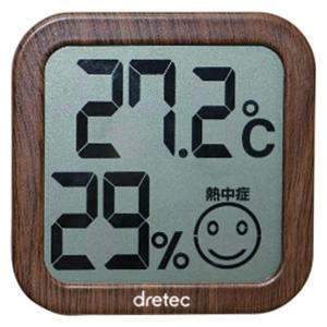 ドリテック デジタル温湿度計 熱中症・インフルエンザ警告付 ダークウッド O-271DW
