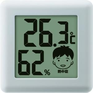 ドリテック デジタル温湿度計 《ピッコラ》 熱中症・インフルエンザ警告付 ホワイト O-282WT
