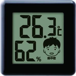 ドリテック デジタル温湿度計 《ピッコラ》 熱中症・インフルエンザ警告付 ブラック O-282BK