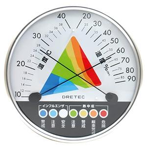 ドリテック 熱中症・インフルエンザ警告温湿度計 アナログ式 電池不要 O-311WT
