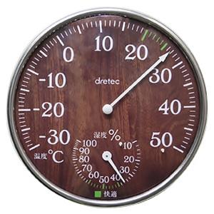 ドリテック アナログ温湿度計 快適温度・湿度範囲目盛付 スタンド付 ダークウッド 電池不要 O-319DW
