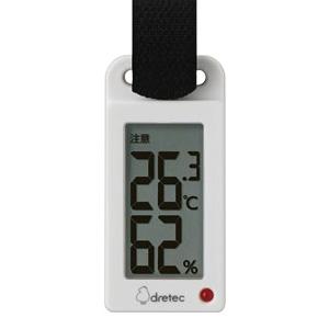 ドリテック ポータブル温湿度計 《ブラーム》 熱中症警告アラーム・ランプ付 バンド付 ホワイト O-289WT