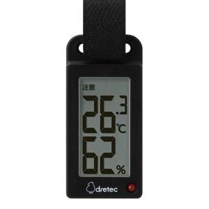 ドリテック ポータブル温湿度計 《ブラーム》 熱中症警告アラーム・ランプ付 バンド付 ブラック O-289BK