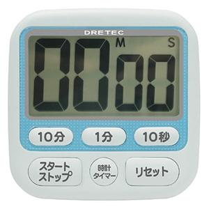 ドリテック 時計付大画面タイマー 最大セット時間99分50秒 T-140BL