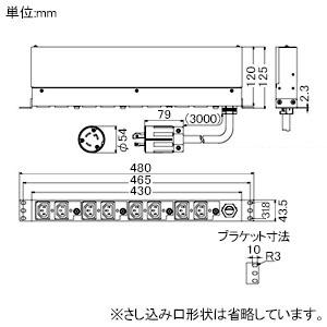 アメリカン電機 1Uコンセントバー IEC C-13・8ヶ口 接地形2P 30A 250V 30A(NEMA L6-30)入力プラグ/15A出力コンセント 15Aサーキットプロテクター付 1Uコンセントバー IEC C-13・8ヶ口 接地形2P 30A 250V 30A(NEMA L6-30)入力プラグ/15A出力コンセント 15Aサーキットプロテクター付 HKC2910PT 画像2