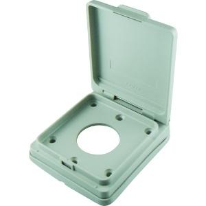 アメリカン電機 防水パネルリフトカバー™ 15A・20Aパネル用コンセント専用 ボス径φ34.5mm カバー開閉式 PLC35W
