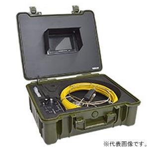 サンコー 配管用内視鏡スコープ 《premier》 カメラ先端径φ23mm ケーブル長20m CARPSCA2