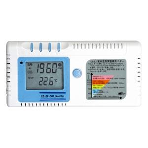 マザーツール CO2モニター CO2濃度・温度同時表示 データロガ機能搭載 ZG106