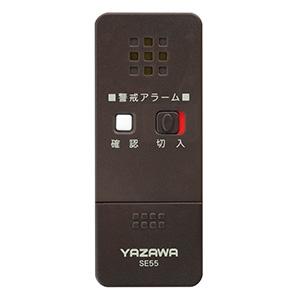 ヤザワ 【生産完了品】薄型窓アラーム衝撃センサー ブラウン SE55BR