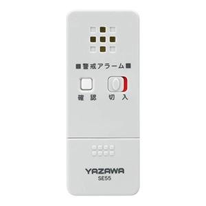 ヤザワ 【生産完了品】薄型窓アラーム衝撃センサー ライトグレー SE55LG