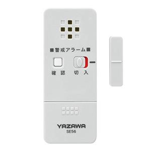 ヤザワ 【生産完了品】薄型窓アラーム衝撃開放センサー ライトグレー SE56LG