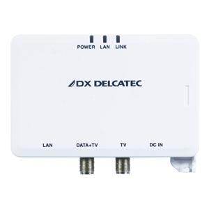 DXアンテナ 《DXデルカテック》 高速同軸線モデム 子機 自動登録タイプ 子機間通信不可 2K・4K・8K対応 最大通信速度1Gbps ECG12T1