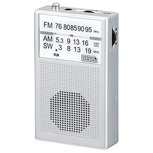 ヤザワ AM・FM・短波ラジオ シルバー AM・FM・短波ラジオ シルバー RD26SV