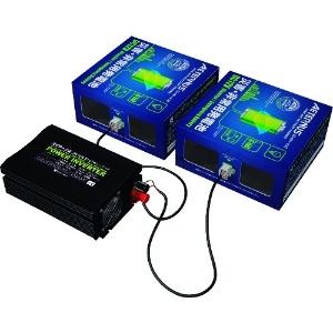 ダブルエーホールディングス 災害・非常用発電池 Bセット 《AETERNUS エイターナス》 空気亜鉛(一次)電池 DC12V エイターナスBセット