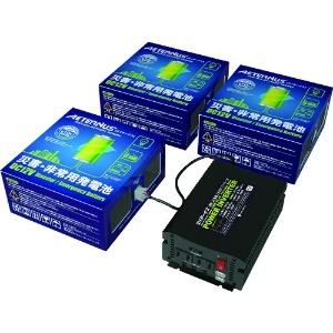 ダブルエーホールディングス 災害・非常用発電池 Cセット 《AETERNUS エイターナス》 空気亜鉛(一次)電池 DC12V エイターナスCセット