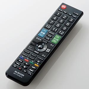ELECOM 【生産完了品】かんたんTV用リモコン 日立社製Wooo用 ERC-TV01BK-HI