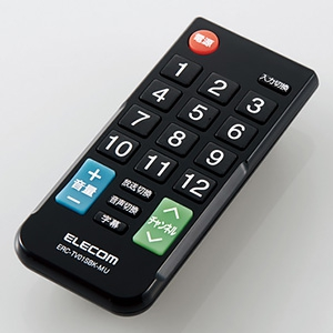 ELECOM かんたんTV用マルチリモコン 12メーカー対応 Sサイズ ERC-TV01SBK-MU