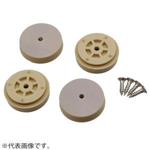 日本ロックサービス チェアブーツ 《isuisui》 木製脚用 20mmタイプ 4個入 ie-005