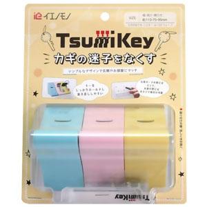 日本ロックサービス ツミキー ウェーブ型 サイズ110×75×95mm ie-102