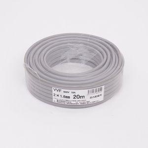 愛知電線 VVF ケーブル2心 1.6mm 20m 灰色 VVF2×1.6M20
