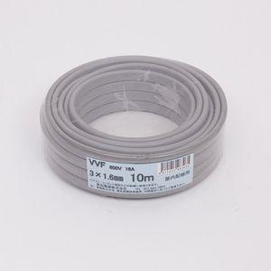 愛知電線 VVF ケーブル3心 1.6mm 10m 灰色 VVF3×1.6M10