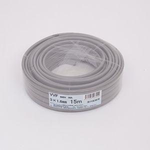 愛知電線 VVF ケーブル3心 1.6mm 15m 灰色 VVF3×1.6M15