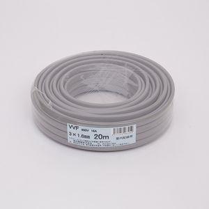 愛知電線 VVF ケーブル3心 1.6mm 20m 灰色 VVF3×1.6M20