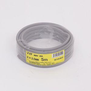 愛知電線 VVF ケーブル2心 2.0mm 5m 灰色 VVF2×2.0M05