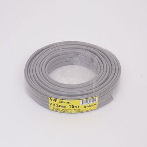愛知電線 VVF ケーブル2心 2.0mm 15m 灰色 VVF2×2.0M15