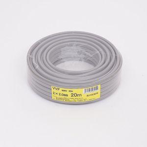 愛知電線 VVF ケーブル2心 2.0mm 20m 灰色 VVF2×2.0M20