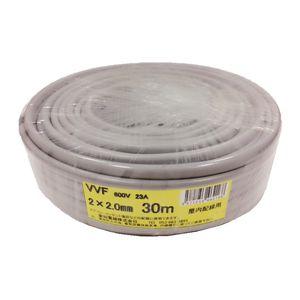 愛知電線 VVF ケーブル2心 2.0mm 30m 灰色 VVF2×2.0M30