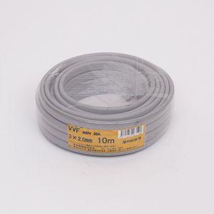 愛知電線 VVF ケーブル3心 2.0mm 10m 灰色 VVF3×2.0M10