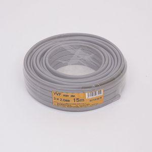 愛知電線 VVF ケーブル3心 2.0mm 15m 灰色 VVF3×2.0M15