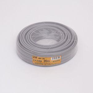 愛知電線 VVF ケーブル3心 2.0mm 20m 灰色 VVF3×2.0M20