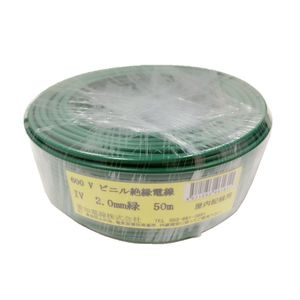愛知電線 アース線 2.0mm 50m 緑 IV2.0M-G50