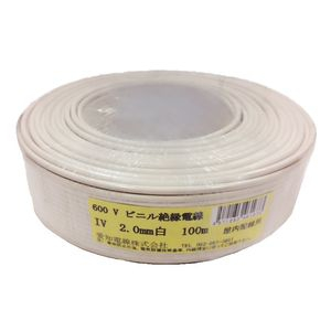 愛知電線 アース線 2.0mm 100m 白 IV2.0M-W100