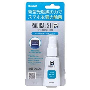 ドリームズ スマホ用除菌・抗菌スプレー 《ラジカルS1 RADICAL》 内容量28g RAD31105