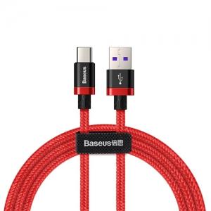 電材堂 【生産完了品】USBケーブル USB-Type-C 急速充電対応 長さ1m ゴールド+ブラック DCATZH-AV1