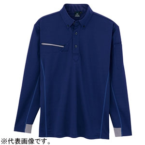 アイトス 長袖ポロシャツ 《TULTEX® COOL IMPACT》 ボタンダウンタイプ SSサイズ ホワイト AZ-551047-001-SS